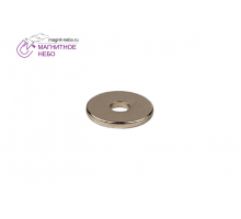 Неодимовый магнит кольцо 14х4х1.5 мм