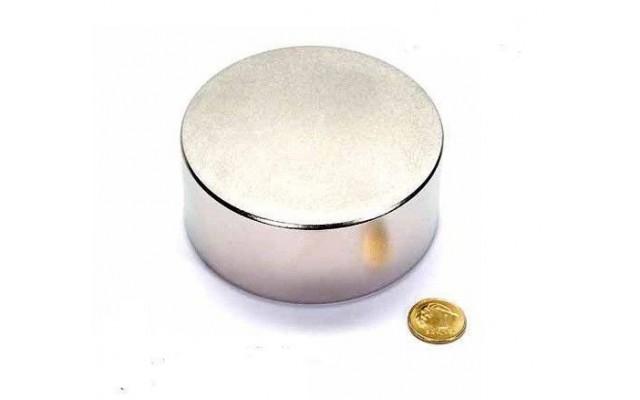 Магнит неодимовый 70х30 мм