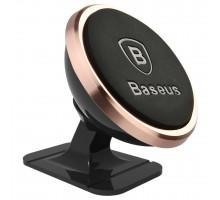 Автомобильный держатель для телефона магнитный Baseus 360-degree Rotation - Розовый